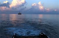 Tidlig morgen South China Sea